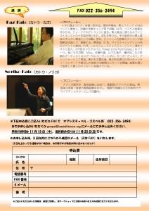 2012gospel workshop2